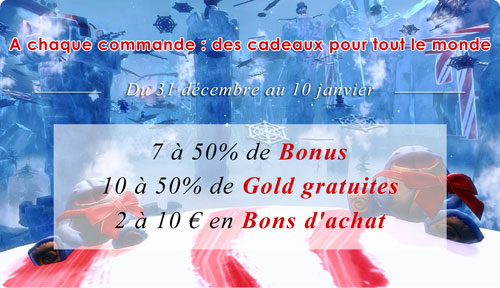 Promotion nouvel an 2017